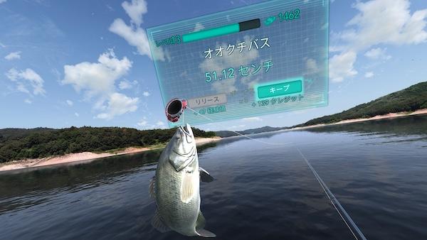 Real VR Fishing バス